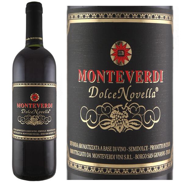 Quy trình sản xuất của rượu vang Monteverdi