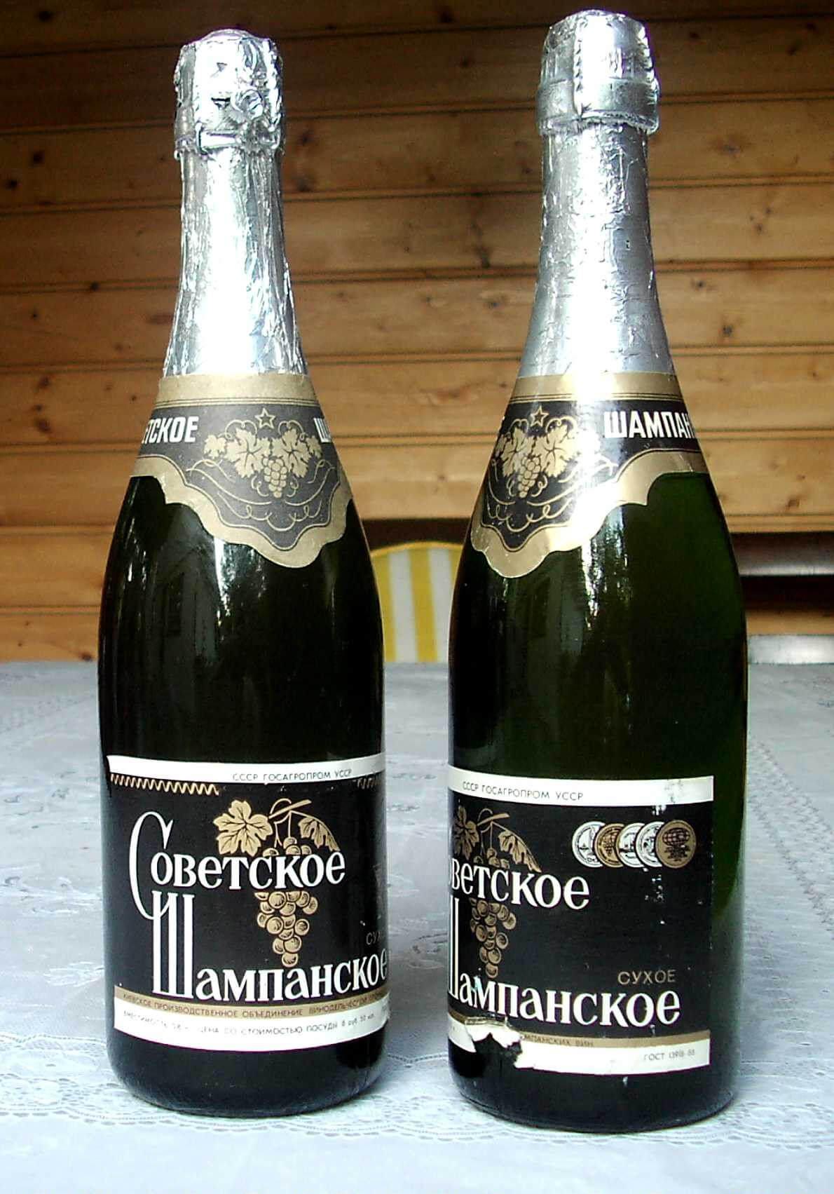 Rượu Sparkling của Nga